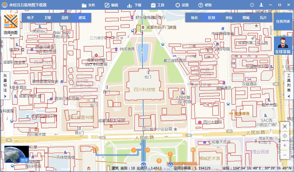 2在线建筑轮廓显示.png