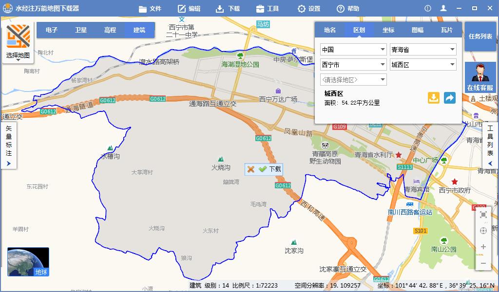 3选择行政区划.png
