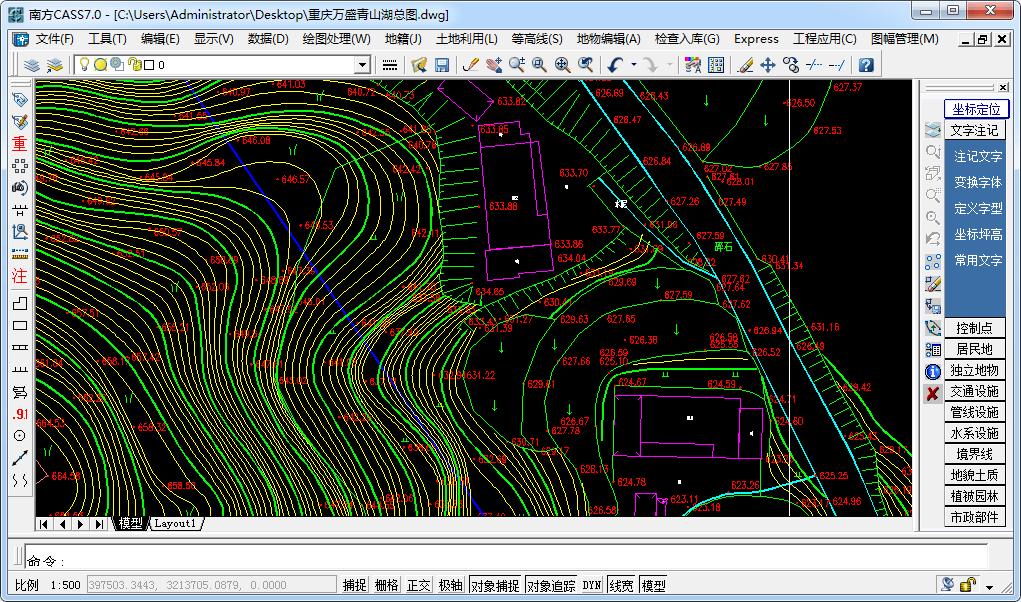 2地形图要素.png