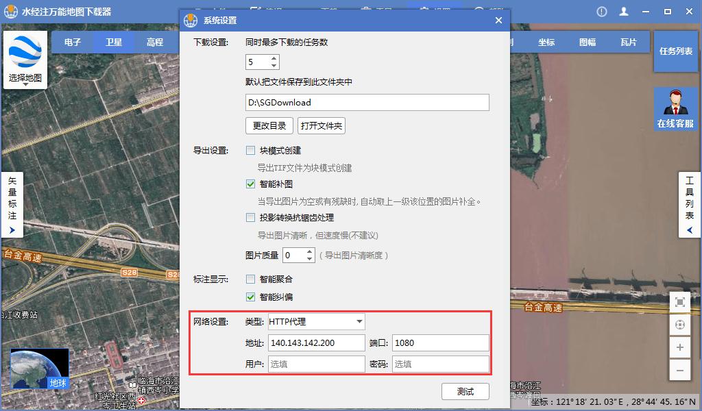2设置代理ip.png