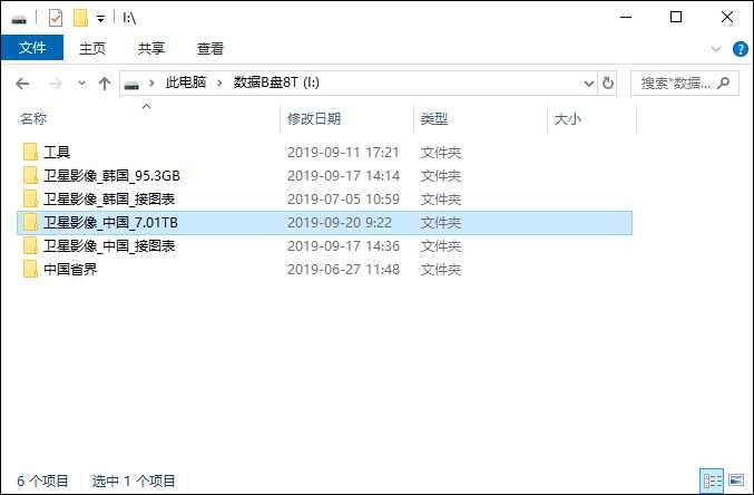 03存储内容.jpg