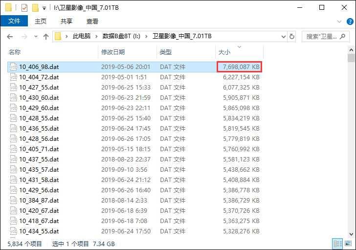 07按文件大小排序.jpg
