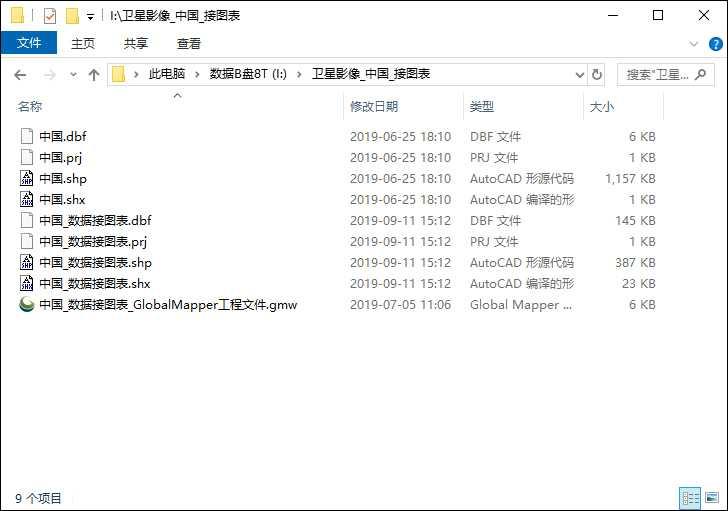 10GlobalMapper接图表工程文件.jpg