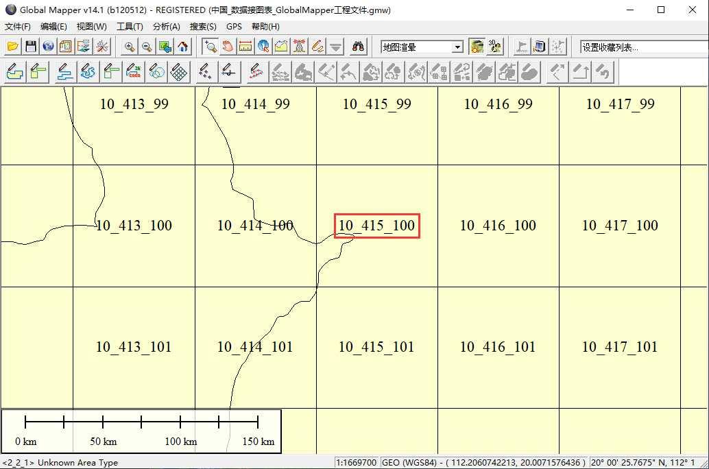13接图表中的文件块编号.jpg
