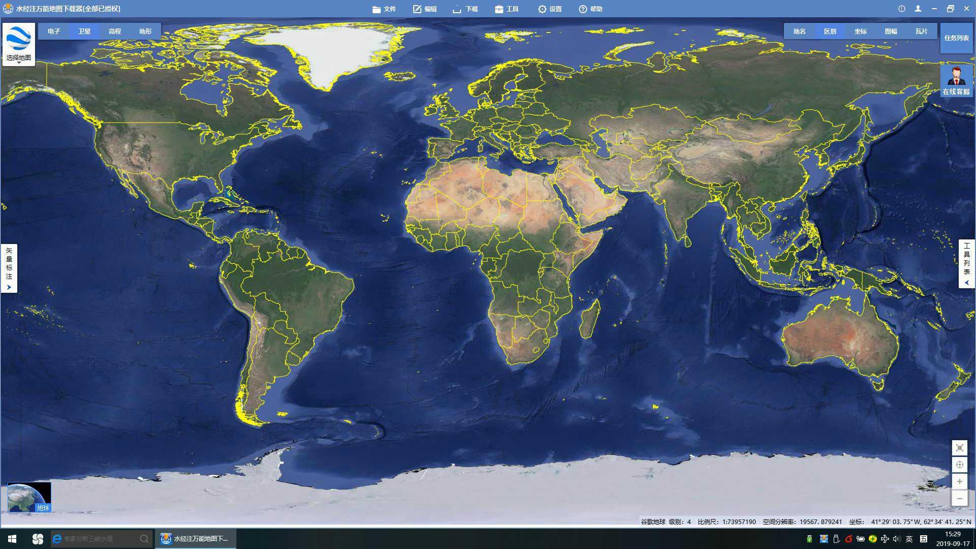 18全球离线谷歌卫星地图.jpg