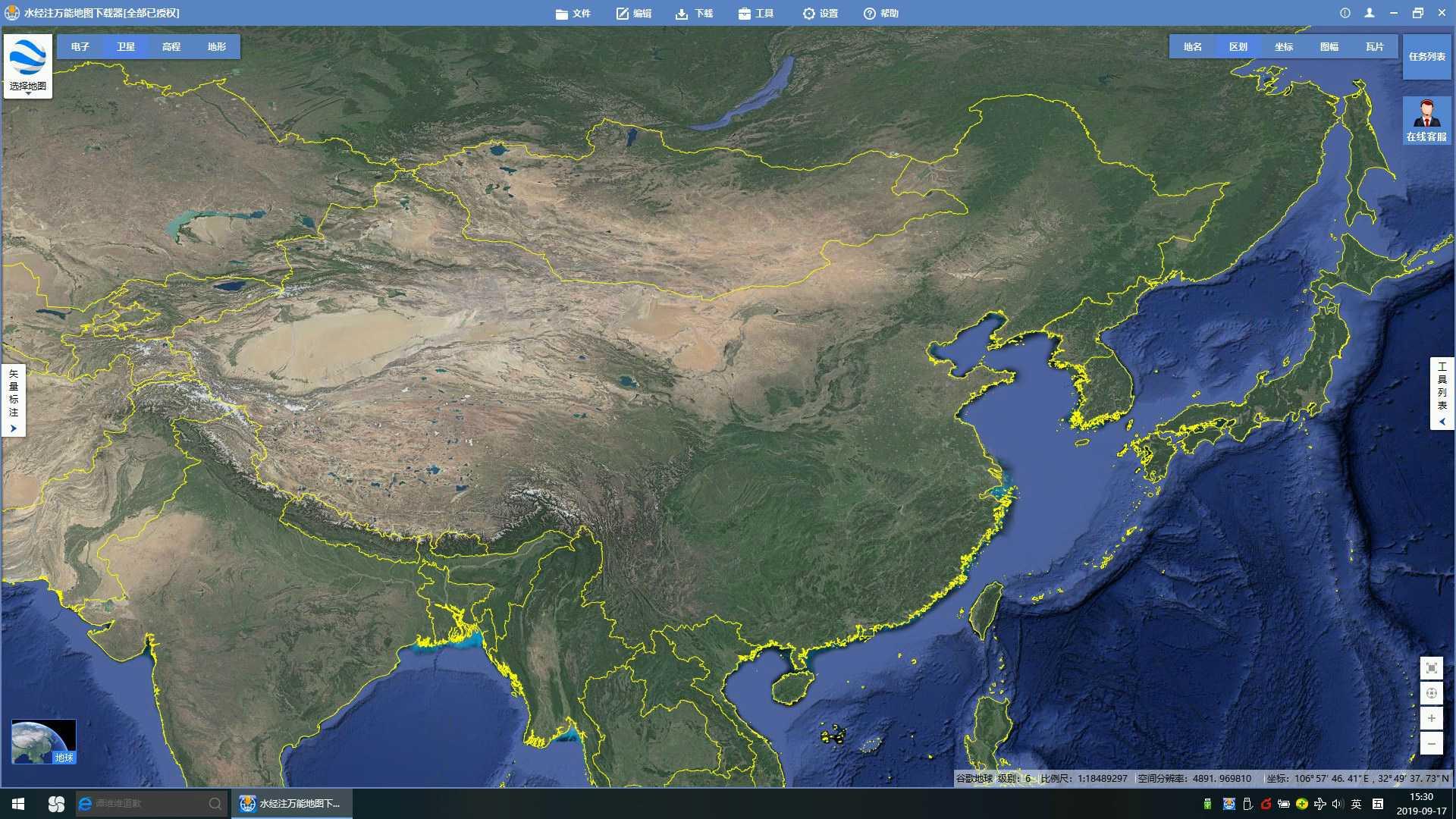 19中国离线谷歌卫星地图.jpg