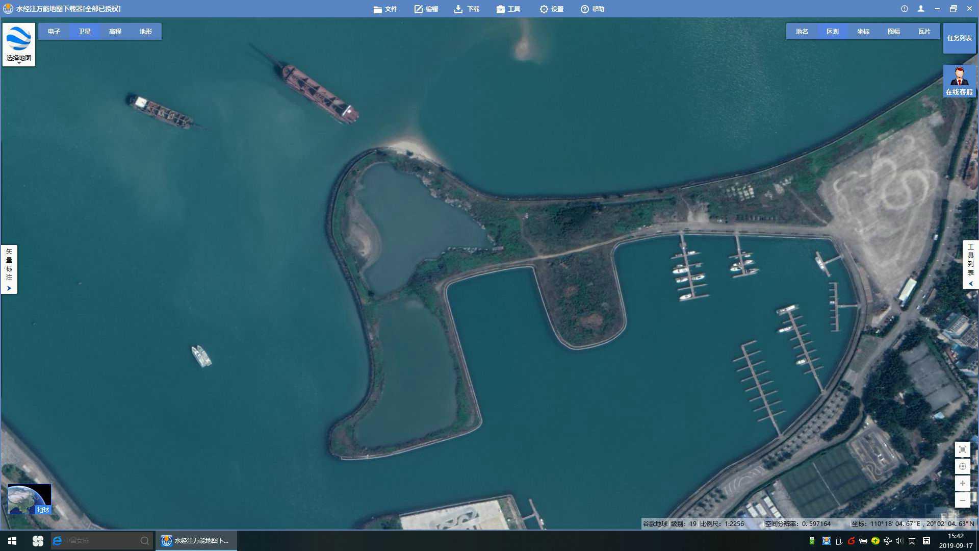 21离线高清谷歌卫星地图影像.jpg