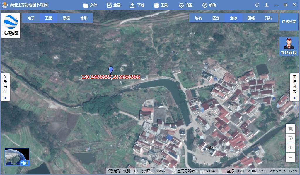 9地图定位位置.png