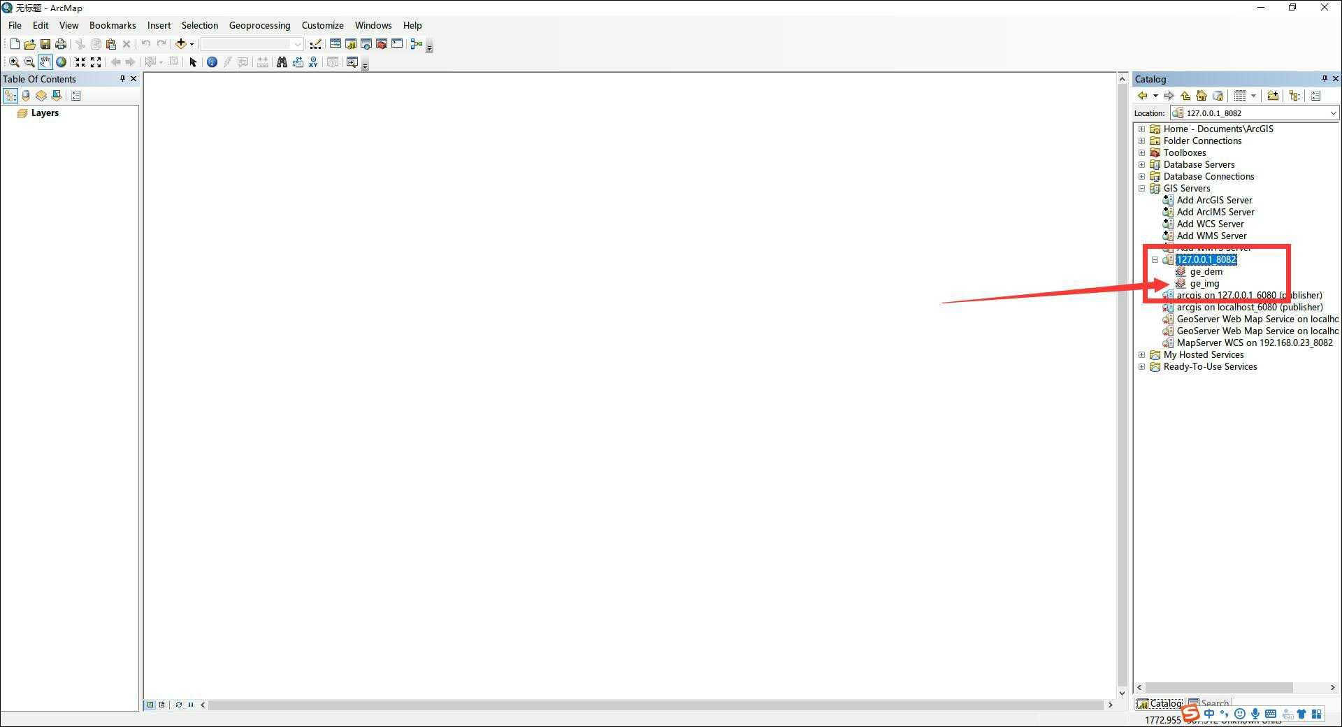 17ArcMap中打开WMTS.jpg