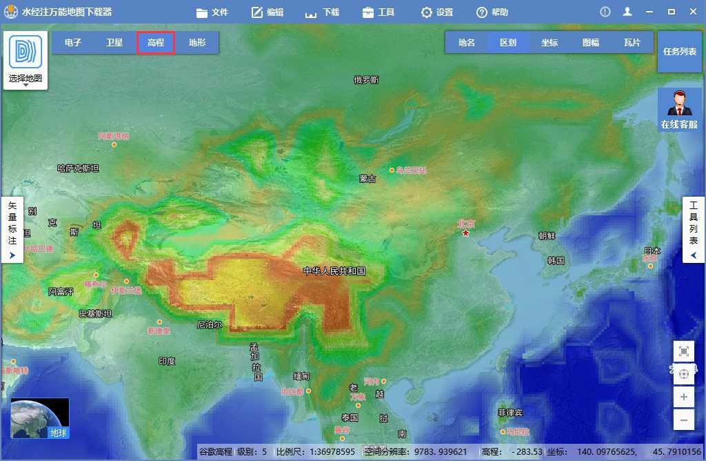 如何一次性下载谷歌地球的全球高程DEM数据