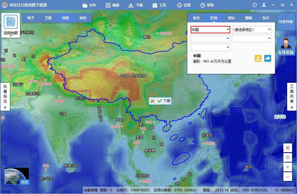 03中国国界.jpg