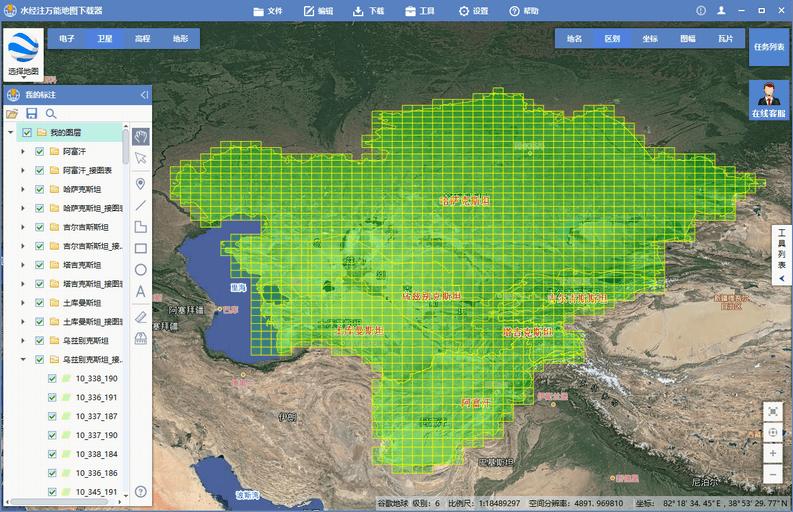 14接图表与卫星影像叠加.png