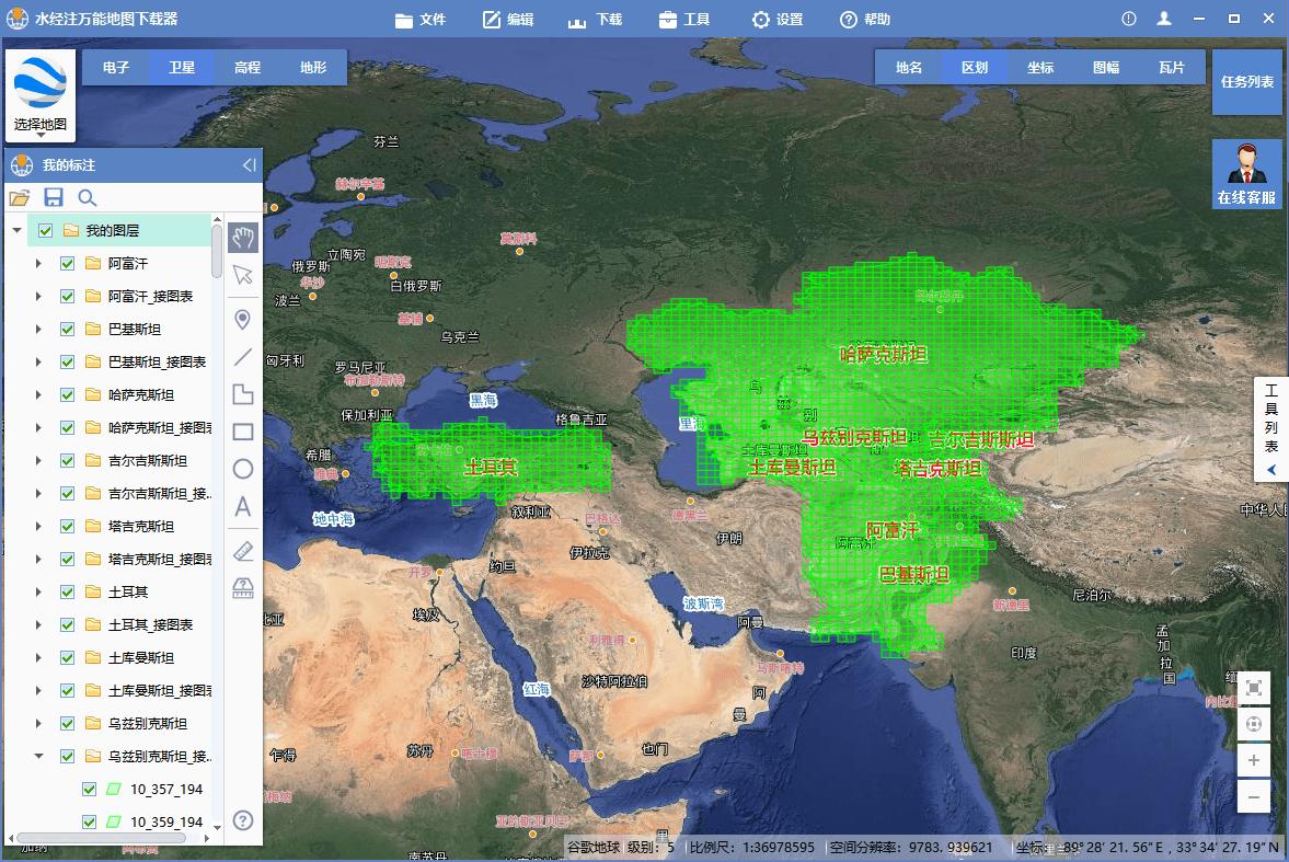 13接图表与卫星影像叠加.png