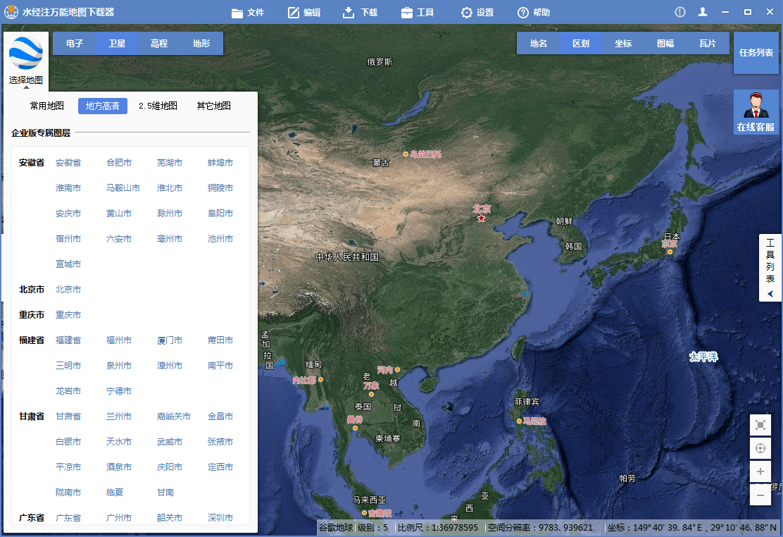 2地方高清地图列表.png