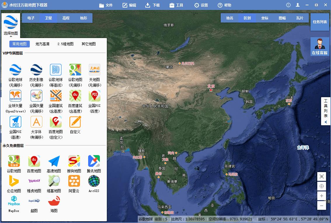 如何下载2.5维虚拟城市地图