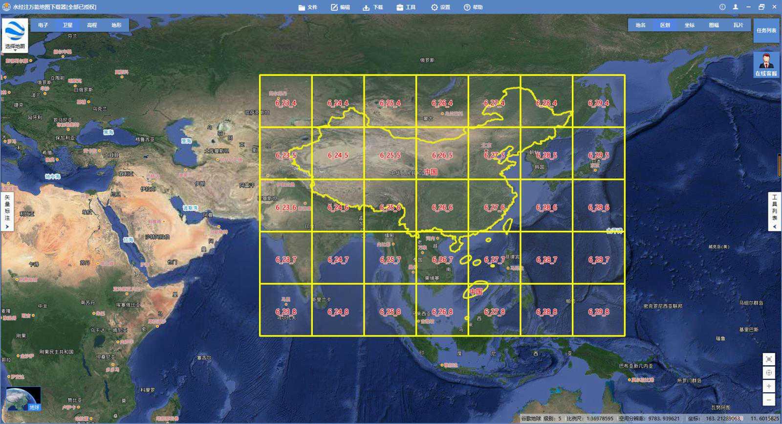 06高程接图表与卫星影像叠加.jpg