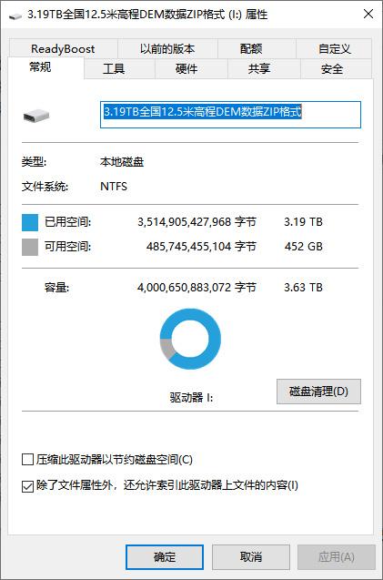 02原始数据共3.19TB大小.jpg