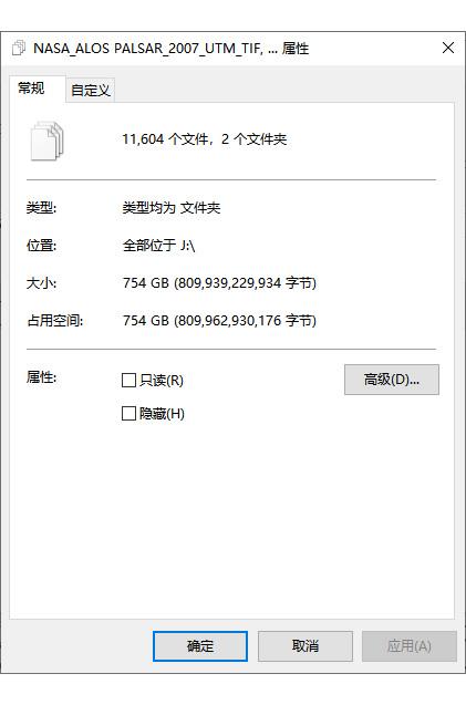 12全国754GB高程TIF文件.jpg
