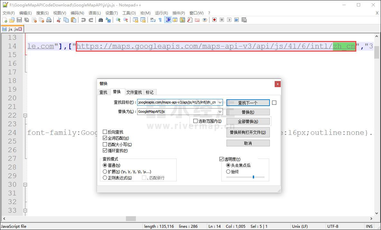 14修改js.js文件代码.jpg