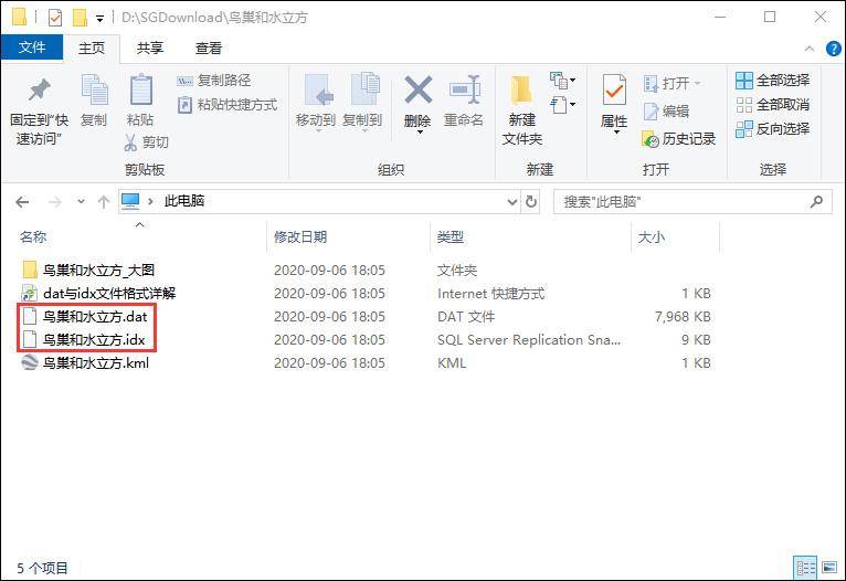 03 DAT和IDX文件.jpg