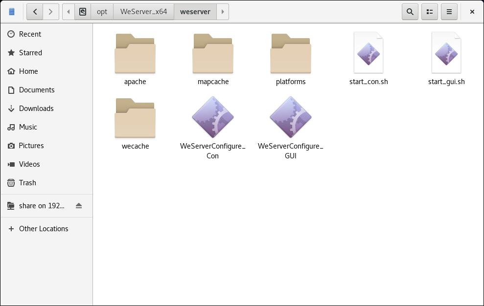 13中间件安装包文件内容.jpg