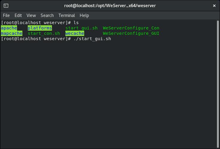 19开启中间件配置界面.jpg