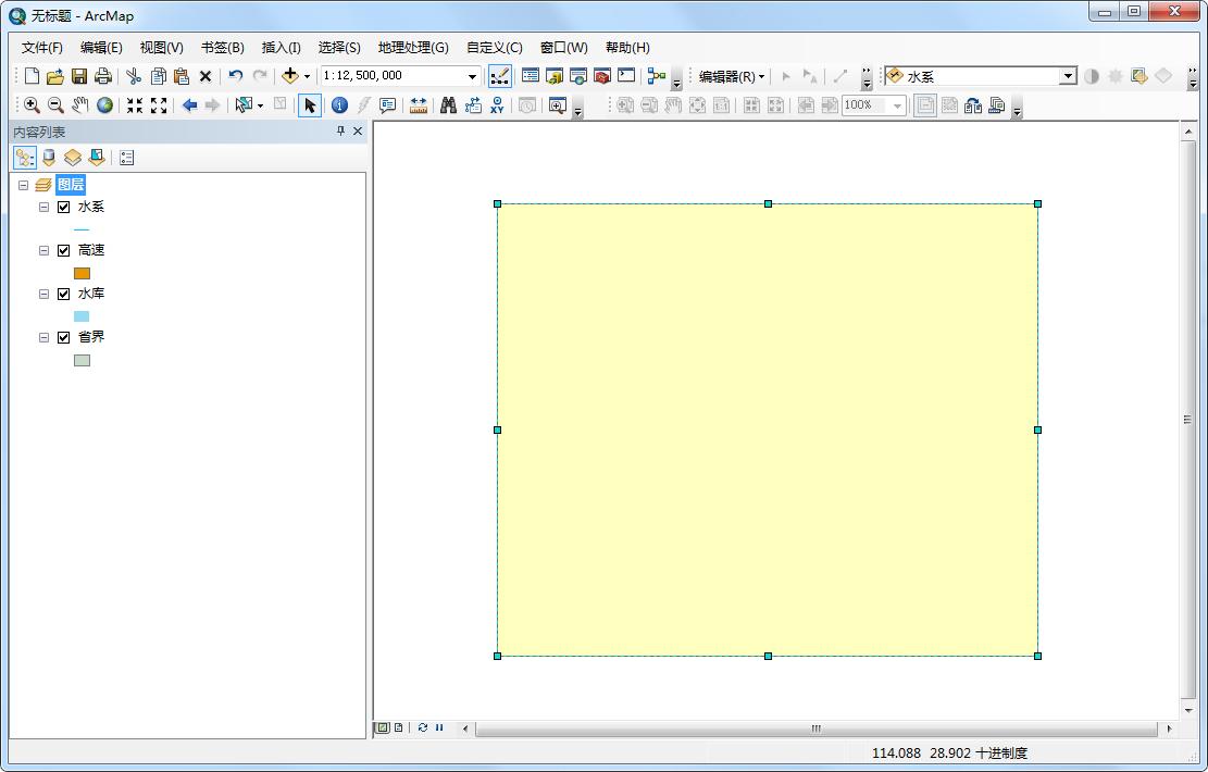 4绘制的矩形.jpg