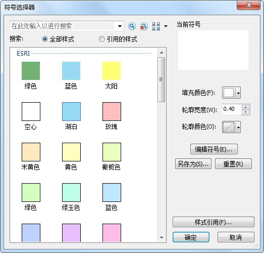 13符号选择器设置.jpg