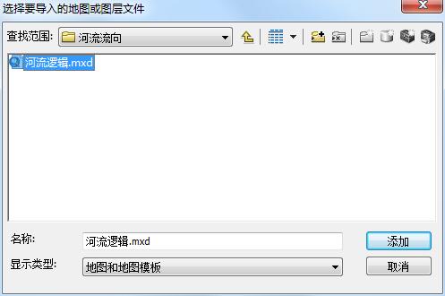 10选择工程文件.jpg