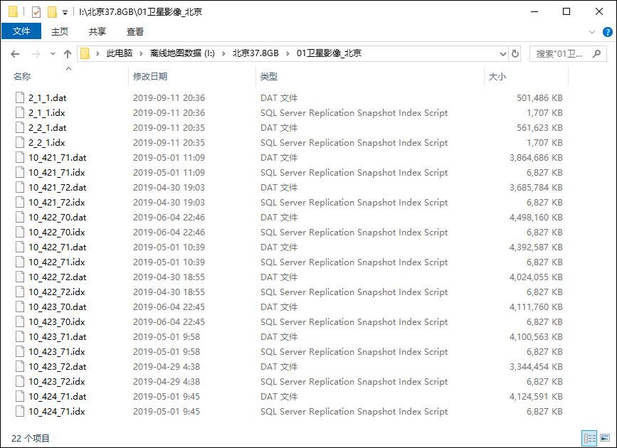 04北京影像数据.jpg