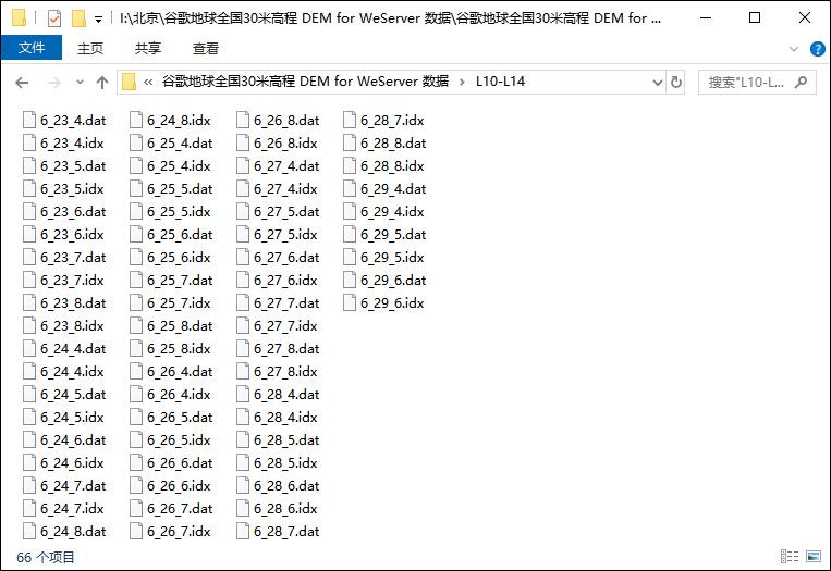 10高程文件.jpg