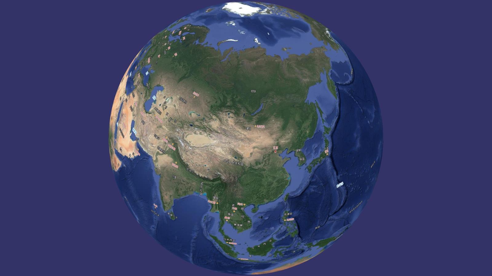 14OsgEarth三维离线地球.jpg
