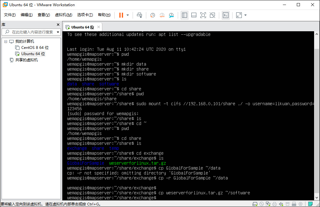 09拷贝软件与数据到本机.jpg