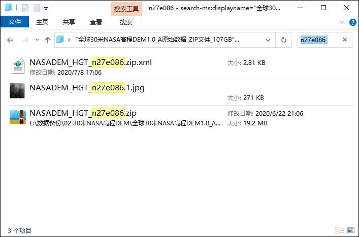 10搜索原始文件.jpg