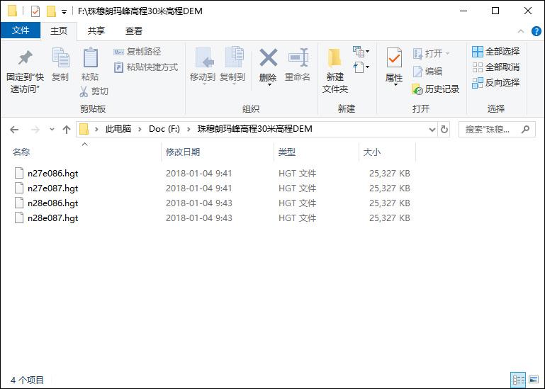 13珠穆朗玛峰高程数据.jpg