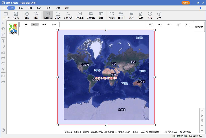 2框选下载全球.jpg