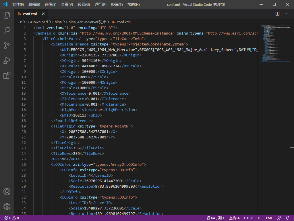 6conf.xml文件.jpg