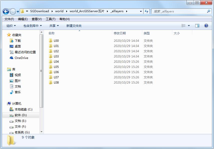 10_alllayers文件内的瓦片级别.jpg