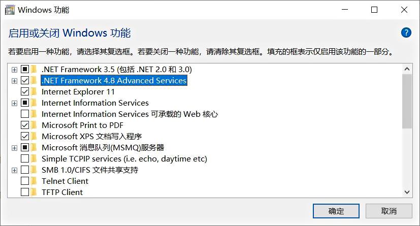 1开启 .NET Framework.jpg