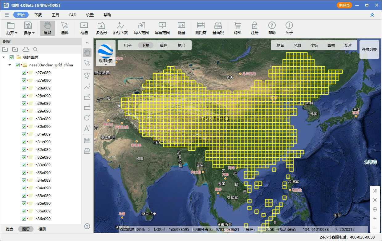 08NASA 30米高程DEM接图表与卫星影像叠加.jpg