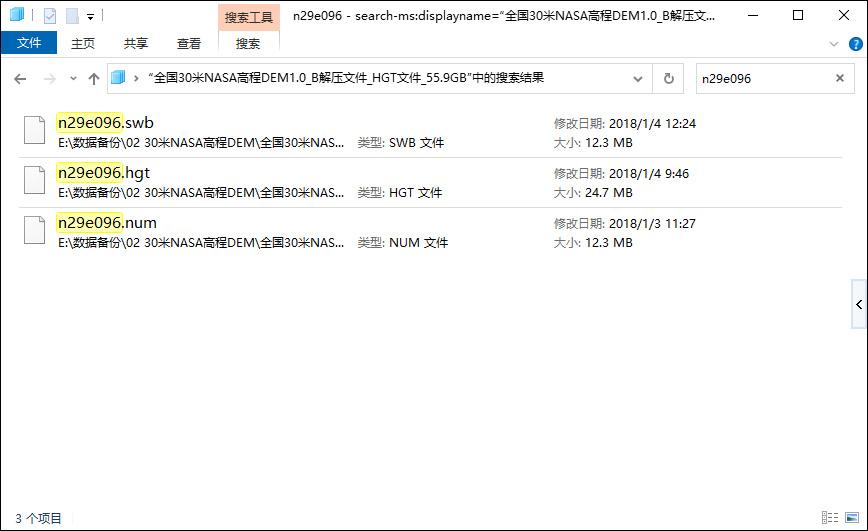 10查找对应文件块.jpg