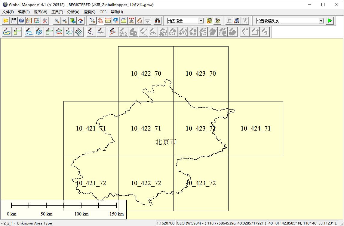 07离线影像接图表.jpg