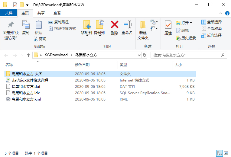 08下载结果目录.jpg