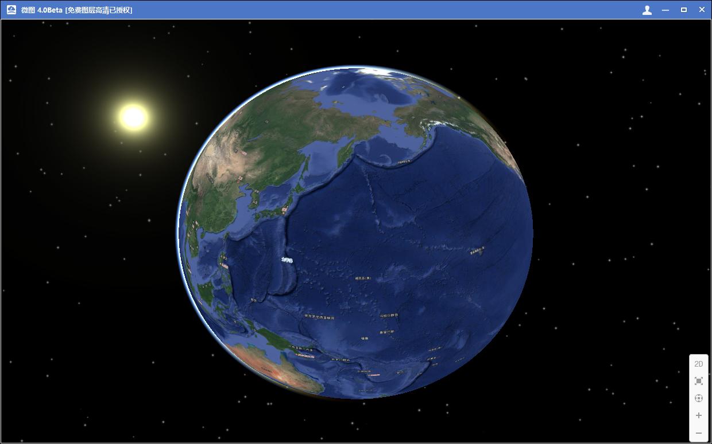 14三维地球.jpg