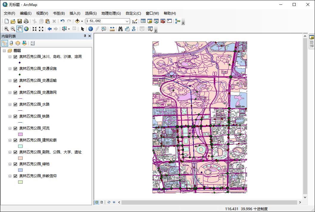 10在ArcMap中打开奥林匹克公园电子地图.jpg