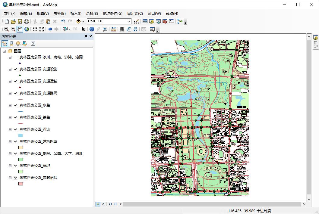 11对电子地图进行配色.jpg