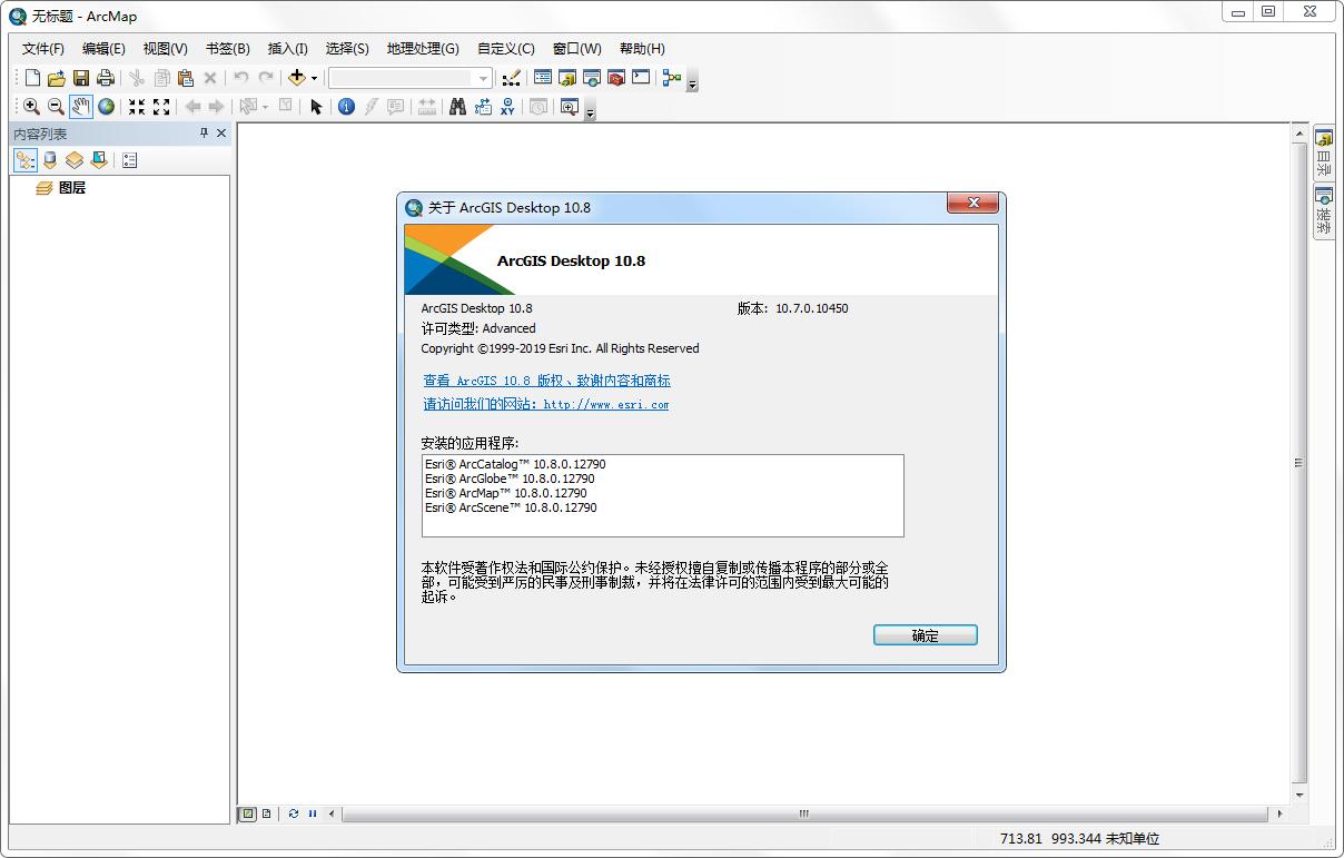 18软件界面.jpg