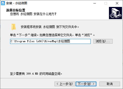 3设置安装路径.jpg