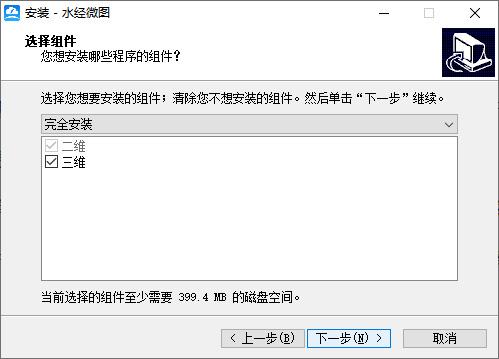 4三维插件可选安装.jpg