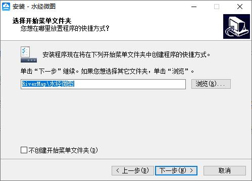 5配置安装路径.jpg